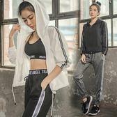 健身房運動套裝女 速干寬鬆性感初學者大碼春夏韓國跑步瑜伽服女   初見居家