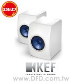 賺很大 ✿ KEF 喇叭 LS50 小型監聽揚聲器 雪白鋼烤 送DFD389芯美國發燒喇叭線3米*2