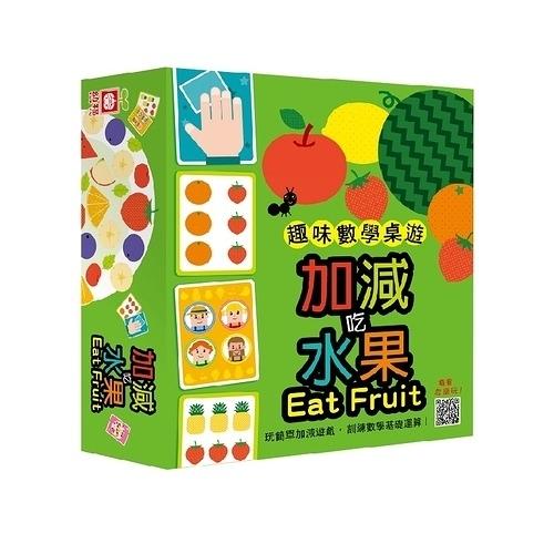 趣味數學桌遊(加減吃水果)(60張卡牌+遊戲說明書)