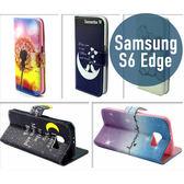 三星 Galaxy S6 Edge 彩繪皮套 側翻皮套 支架 插卡 保護套 手機套 手機殼 保護殼 皮套