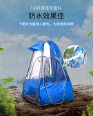 釣魚帳篷冰釣冬釣保溫單人防雨風簡易小帳篷垂釣遮雨棚自動 【全館免運】