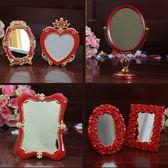 【新年鉅惠】【年终大促】結婚鏡子歐式一個女方梳子一對紅色套裝嫁妝