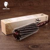 梳子卷發梳理發店發廊專業滾梳內扣卷梳圓筒梳直發梳造型梳防靜電(禮物)