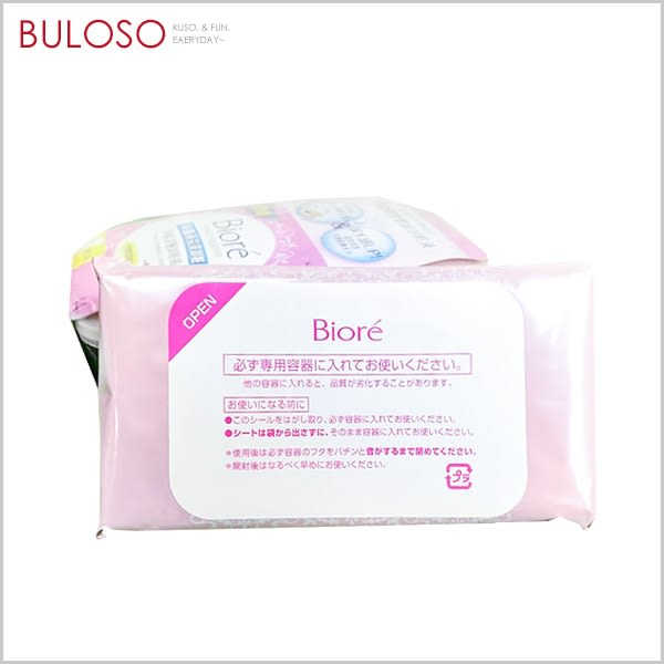 《不囉唆》Biore 深層卸妝棉(補充包) (不挑色/款) 卸妝油 潔顏露洗面乳 卸妝乳【A428206】