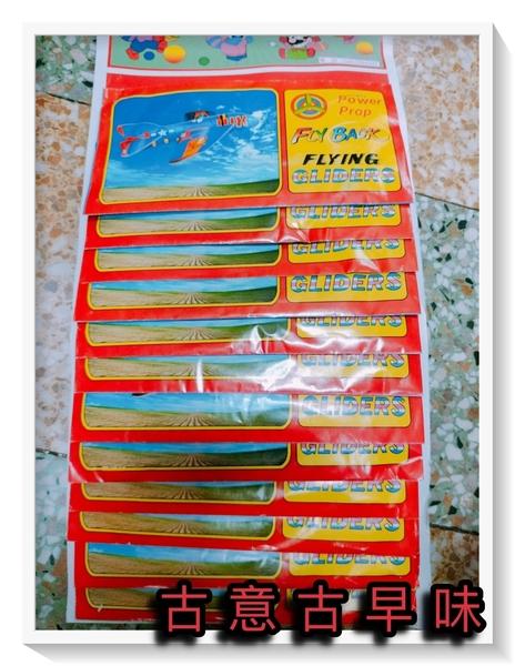 古意古早味 DIY 保麗龍飛機(12個/卡/顏色隨機出貨) 懷舊童玩 迴轉飛機 保麗龍迴轉飛機 玩具