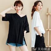 【天母嚴選】隨性不邊修側開衩大口袋T恤(共三色)