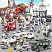 降價優惠兩天-樂高積木積木軍事部隊城市系列警察局消防工程車開智拼裝男孩玩具