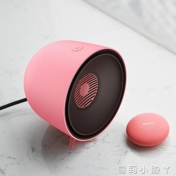 辦公室桌面暖風機小型臥室靜音電暖氣家用省電迷你取暖器速熱節能   蘿莉小腳丫