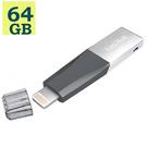 SanDisk 64GB 64G iXpand Mini【SDIX40N-064G】OTG Lightning USB 3.0 for iPhone iPad 隨身碟