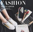 休閒鞋 帆布鞋韓版百搭休閒鞋潮流男鞋學生...