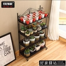 鐵藝多層落地式陽台花架置物架室內客廳多肉植物花架子陽台裝飾
