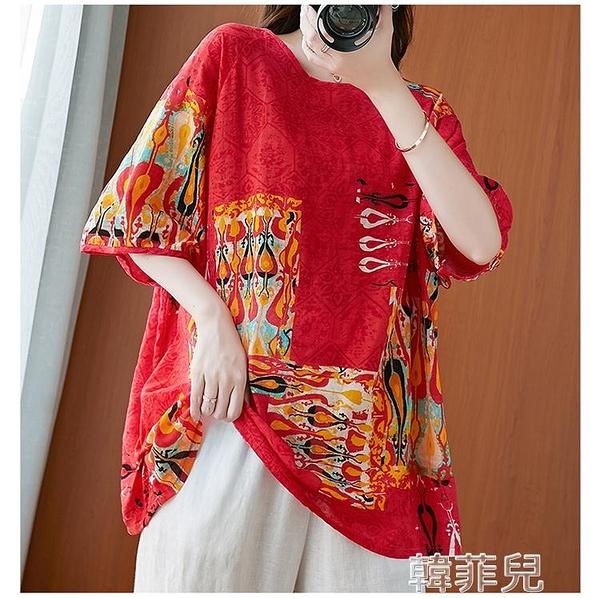 棉麻上衣 夏季新品印花大碼襯衫女寬鬆遮肚洋氣民族風顯瘦棉麻短袖上衣 韓菲兒