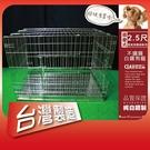 狗籠 狗屋 不鏽鋼摺疊(2.5尺)貓籠/兔籠/全新不銹鋼白鐵狗籠/寵物籠【空間特工】