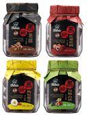 薌園 黑糖手工茶磚(老薑/紅棗桂圓/枸杞菊花/烏梅山楂) 220gx12罐 可混搭