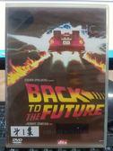 影音專賣店-U00-357-正版DVD【回到未來 1+2+3 3碟】-套裝電影 影印海報