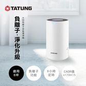 TATUNG大同 負離子空氣清淨機 TACR-1700PUC