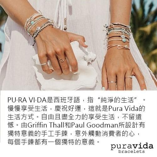 Pura Vida 美國手工 銀色Malibu串珠 螢光橘臘線衝浪手鍊手環