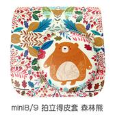 mini 8 / 9 森林熊 皮套 mini8 mini9 專用 拍立得 附背帶 菲林因斯特