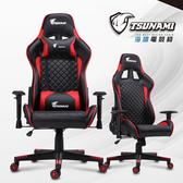 【TSUNAMI】品牌旗艦高背環抱立體曲線工學電競賽車椅黑紅