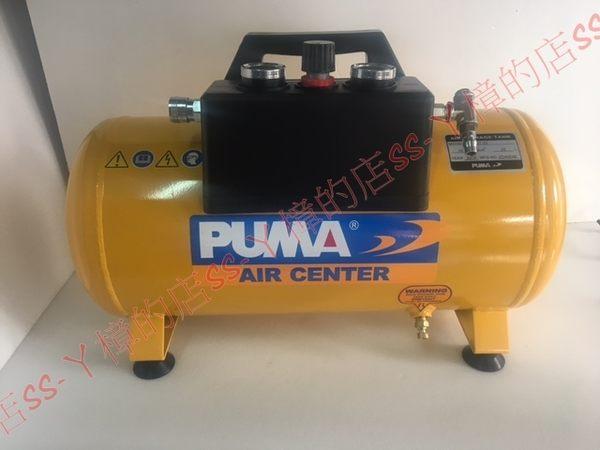 PUMA 22公升 手提式儲氣筒 雙壓力錶 可調壓 巨霸空壓