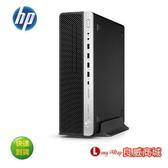 ▲送藍芽喇叭+登錄再送禮卷▼ HP EliteDesk 800G5 SFF 8JP06PA 9代i7迷你商用電腦 ( i7-9700/8GB/256G+1TB)