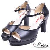 【Messa米莎專櫃女鞋】MIT絕美素面一字繫踝魚口粗高跟涼鞋-黑色