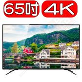 CHIMEI奇美【TL-65M200】65吋 4K UHD連網液晶顯示器+視訊盒