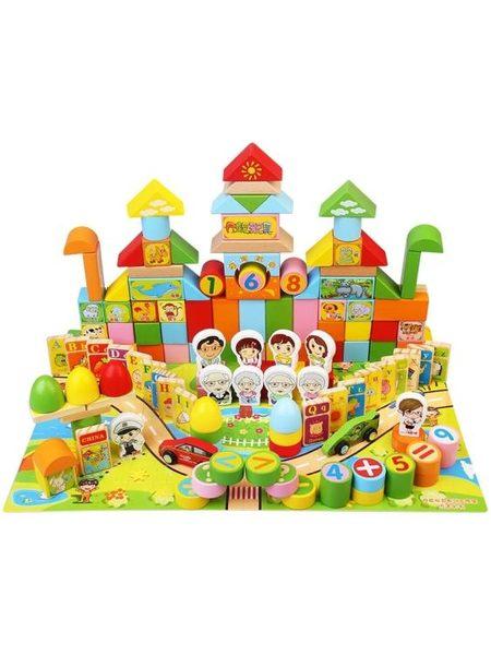 積木玩具兒童1-2歲寶寶木頭制拼裝益智7-8-9-10歲【快速出貨八折免運】