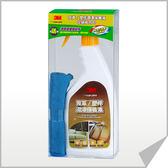 3M  PN38149P 皮革、塑件保養乳液超值組合包