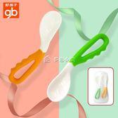 兒童餐具嬰兒勺子寶寶勺子學吃飯彎頭勺訓練歪頭勺PP叉多色小屋