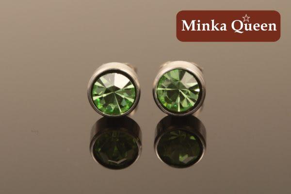 德國鈦鋼 綠色精緻水鑽 直立式抗敏耳環(一對)(5 mm)