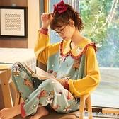睡衣女春秋純棉長袖可愛甜美秋冬季學生薄款娃娃領家居服兩件套裝 美眉新品