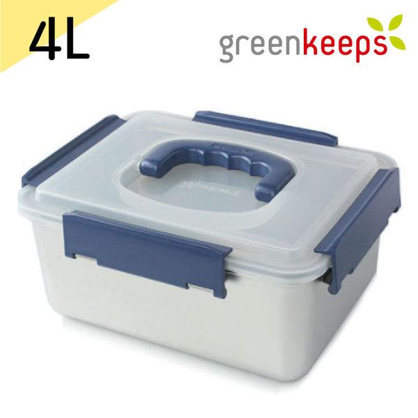 【韓國Greenkeeps】不鏽鋼保鮮盒 4L(4000ml)-露營,醃製食品