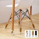 【熊貓】24個貓咪椅子腳套靜音加厚針織餐桌椅腿套