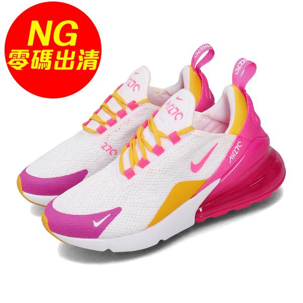 【US6-NG出清】Nike 慢跑鞋 Wmns Air Max 270 白 粉紅 女鞋 鞋口發黃 運動鞋 【ACS】