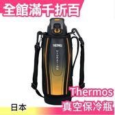 【黑色漸層 1000ml】日本 Thermos FFZ-1002F 不銹鋼真空保冷瓶 運動水壺【小福部屋】