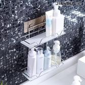 浴室置物架 壁掛洗漱架衛生間免打孔收納架