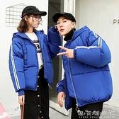 羽絨棉服冬季新款面包服短款學生韓版連帽情侶裝棉衣男女班服晴天時尚