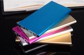 新款超薄移動電源金屬書本聚合物 天書20000毫安手機充電寶