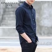 襯衫棉質牛津紡襯衫男士長袖白色襯衣厚款休閒青少年正韓修身素面藍色
