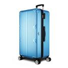 Arowana 大容量29吋防盜拉鍊運動箱/旅行箱(冰藍色)650860-1