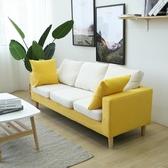 布藝沙發北歐三人雙人小戶型沙發臥室陽台小客廳小型休閒小沙發  YDL