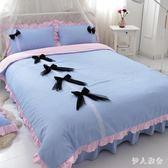 床包組四件套公主風全棉甜美蕾絲邊蝴蝶結元氣少女被套床單純棉 ys8141『伊人雅舍』