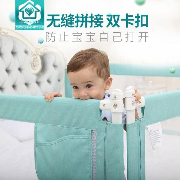 春季熱賣 JS床圍欄兒童防摔防床邊床護欄1.8-2米垂直升降嬰兒通用大床欄桿