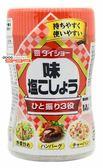 【吉嘉食品】DAISHO 大昌胡椒鹽 1罐225公克,日本進口 [#1]{4904621050948}