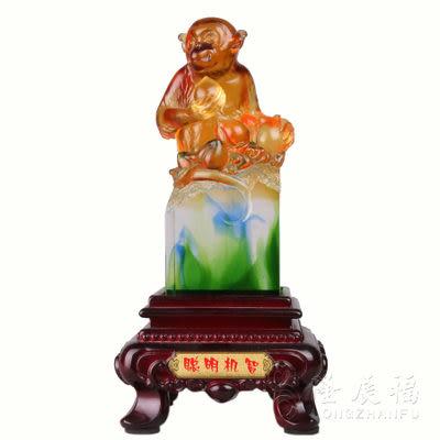 生肖猴印章 琉璃擺件