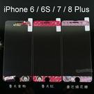 海賊王玻璃保護貼 iPhone 6 / 6S / 7 / 8 Plus (5.5吋) 航海王 魯夫 喬巴【正版授權】