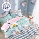Artis台灣製 - 100%純棉 加大床包+枕套二入【復活節兔-綠】舒柔透氣