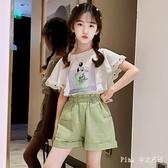 女童套裝洋氣女大童2020新款夏裝寶寶夏季兒童短袖女短褲 KP1355【Pink 中大尺碼】