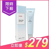 ETUDE HOUSE 毛孔控油飾底乳(25ml)【小三美日】$299